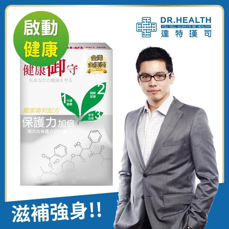 【DR.Health】冬蟲夏草菌絲體膠囊