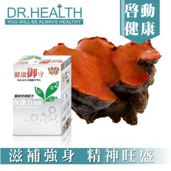 【DR.Health】牛樟芝菌絲體膠囊