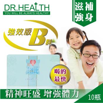 【DR.Health】疼愛家人補養液