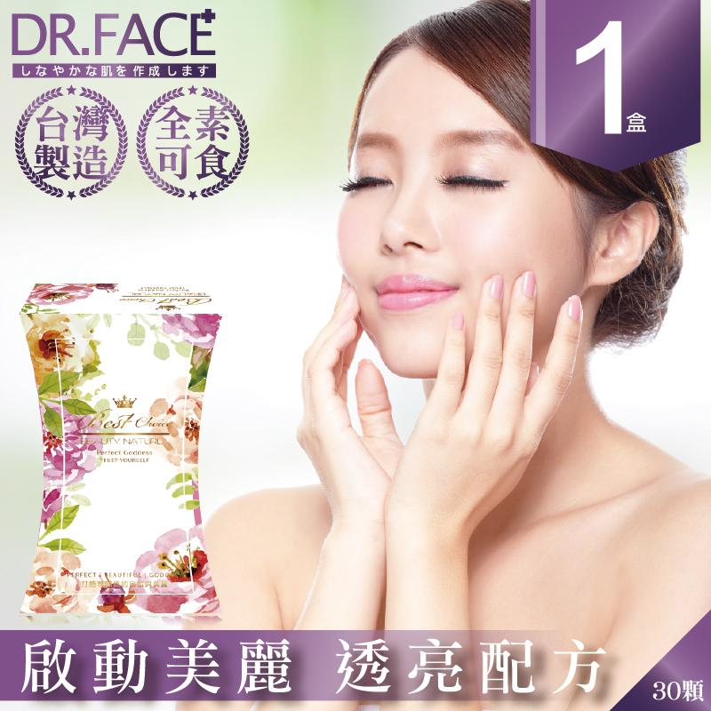 【Dr.Face】 煥采透亮膠囊