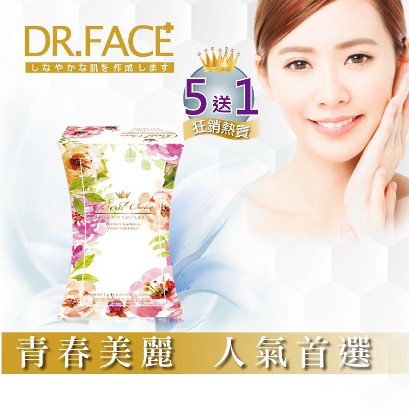 Dr.Face透皙美人維他命C錠(5盒)